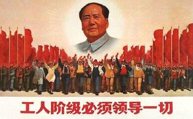 mao-poster